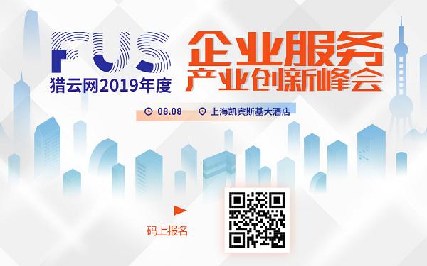 上下十五年,中国SaaS界的Salesforce和Workday在哪里?
