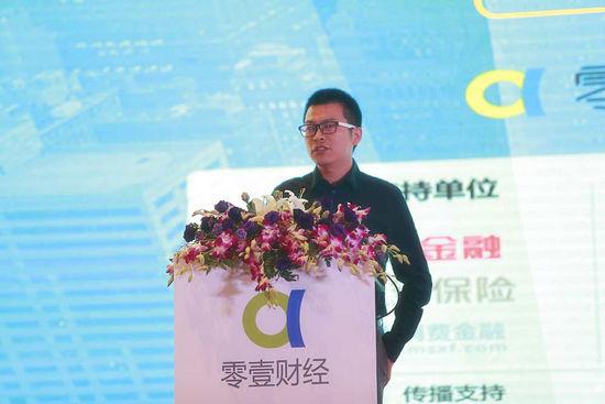 2016中国消费金融高峰论坛集锦:红海?蓝海?还是死海?