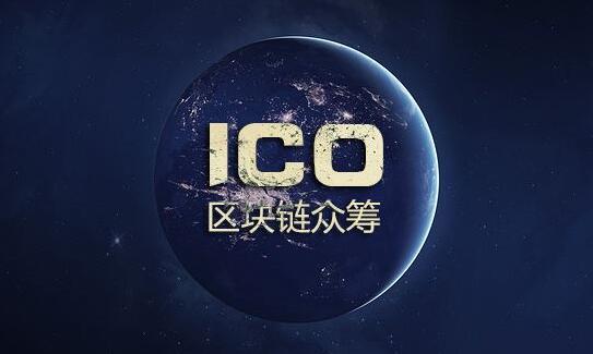 全球ICO监管启示录:沙盒监管或是一条出路?