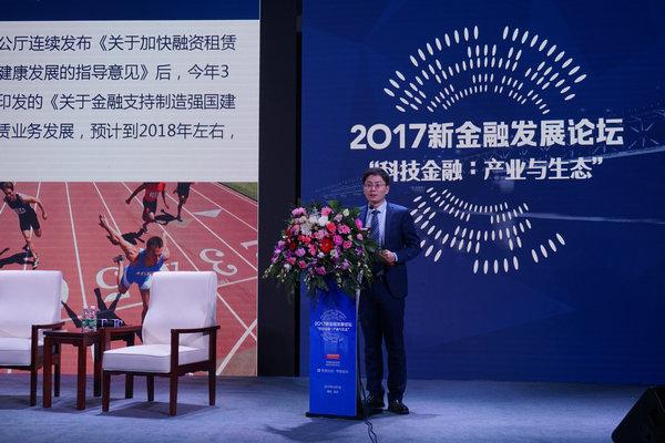 光谷租赁总经理夏凌:融资租赁将走向2.0时代,具有从融资到融物的特征