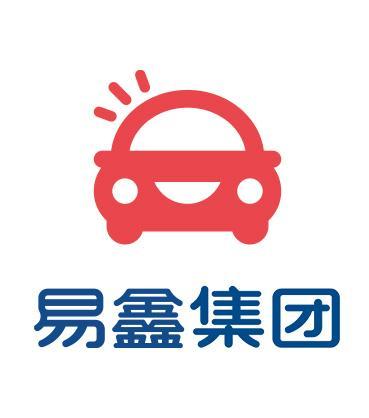 易鑫上市首日市值510亿港元 新零售成就租赁业最贵公司