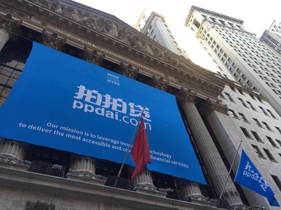 拍拍贷2017年报:净利润10.816亿元,拟在未来12月内回购最高6000万美元股票