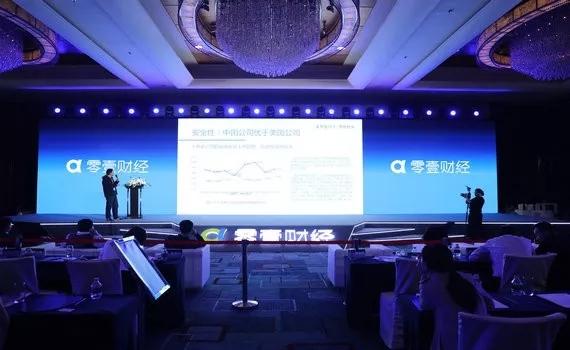 重估金融科技:中美金融科技上市公司对比研究