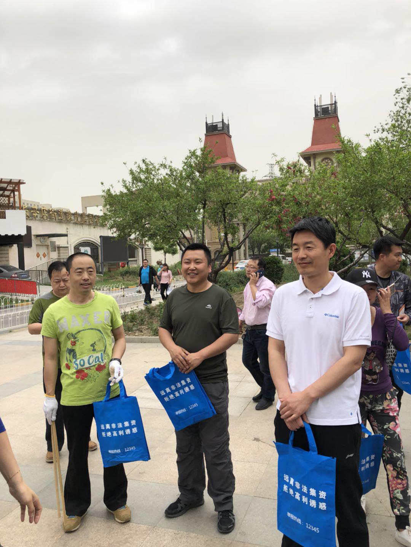 北京丰台金融办举办防范非法集资宣教活动