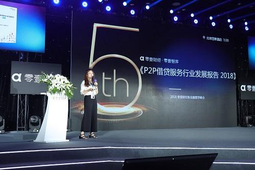 零壹智库《中国P2P借贷服务行业发展报告2018》:个人信贷资产占P2P行业比例超6成