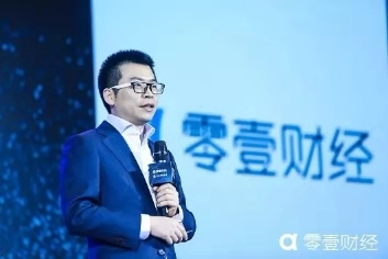 零壹财经创始人柏亮:新金融正在结构性变革 展现四大转型趋势