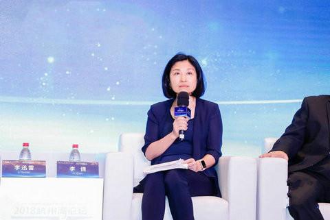 中国互金协会李倩:共收到17万条举报,金融科技还面临四大挑战