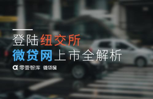 零壹财经网 是国内专注于互联网金融领域的垂直门户。