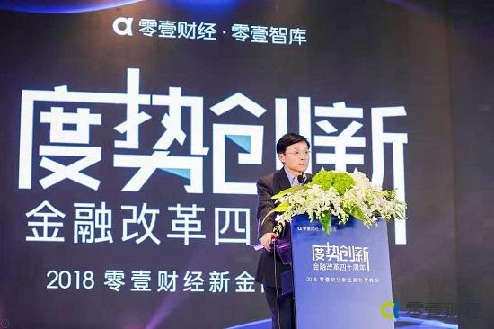 上海互金协会会长万建华:科技对金融有四个驱动、存五大趋势