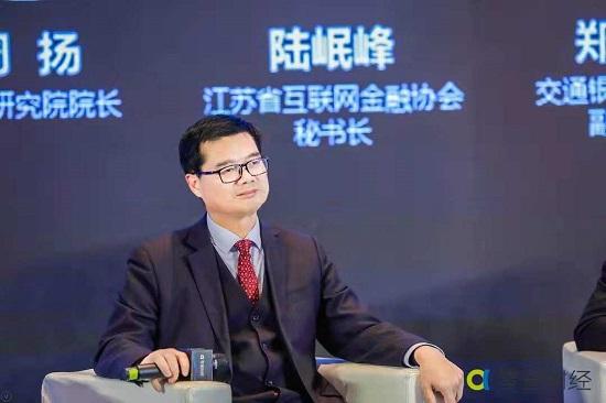 陆岷峰:金融科技公司和银行合作存在三种模式