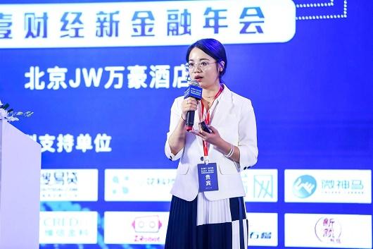 零壹财经高级分析师王晶:《中国银行业运营效率报告2018》发布