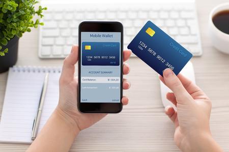 5G时代与未来银行