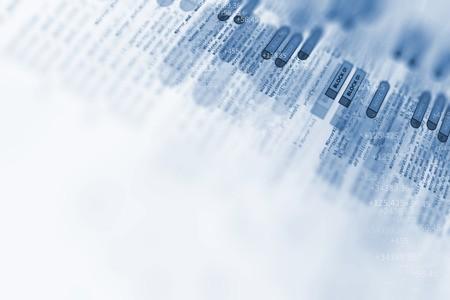 公信宝创始人黄敏强:区块链技术打开可信计算商业万亿市场空间