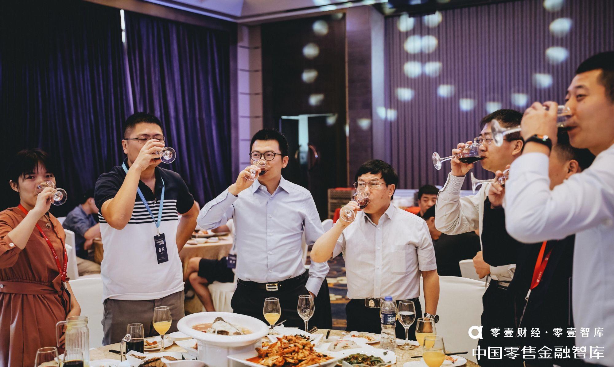 零壹财经2019中国零售金融发展峰会晚宴:金融科技、村镇银行转型之路