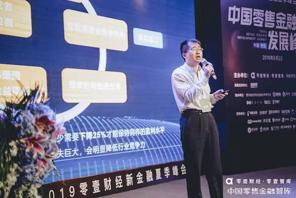 融360|简普科技副总裁王明成:面对机遇与挑战,开放银行的生态下的营销与风控
