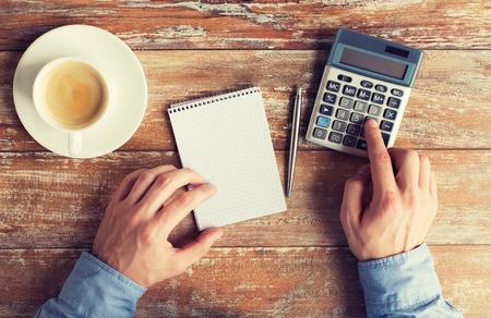 银行理财子公司管理办法:净资本不得低于5亿元,且不得低于净资产的40%