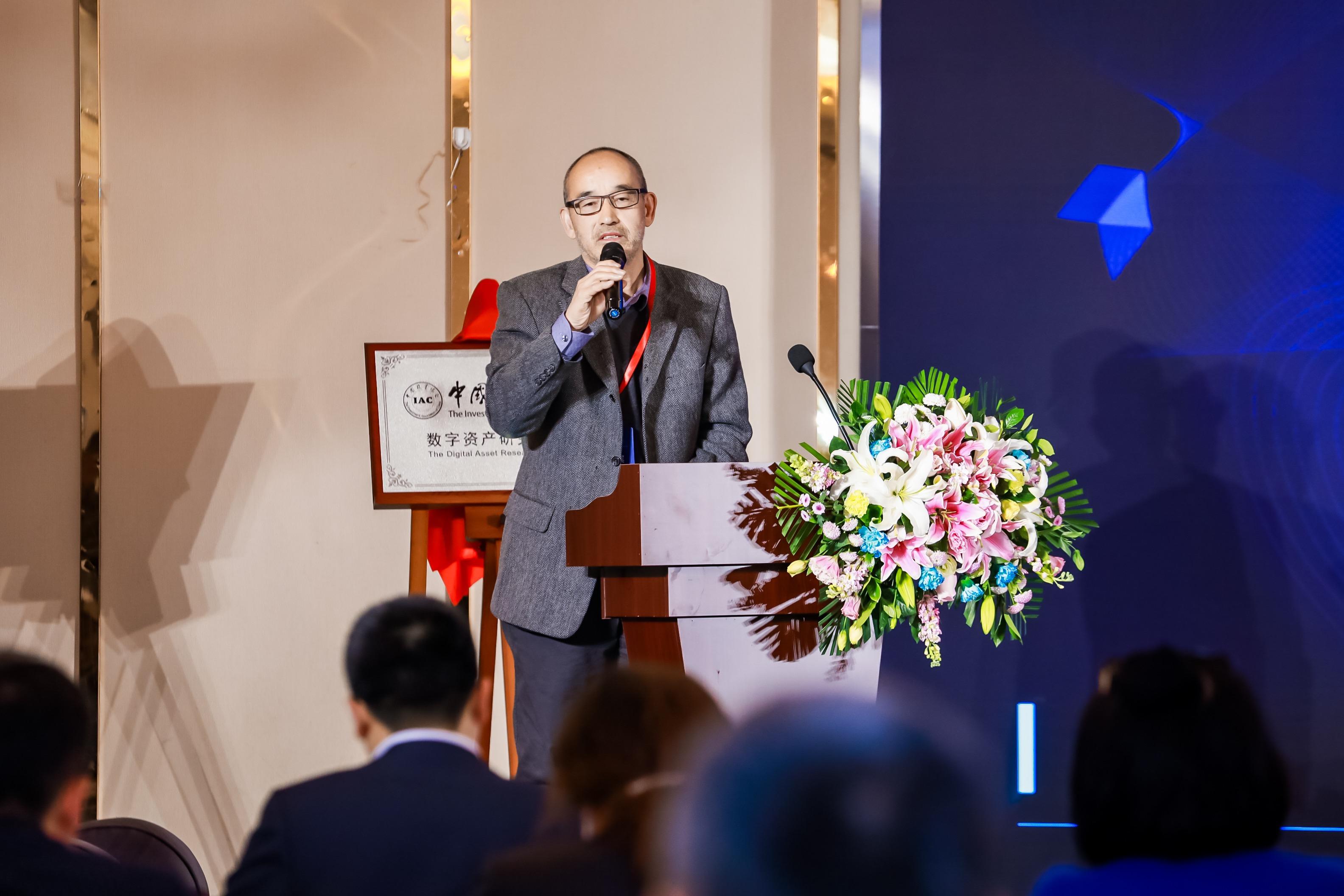 朱嘉明:区块链有望改变社会人际关系