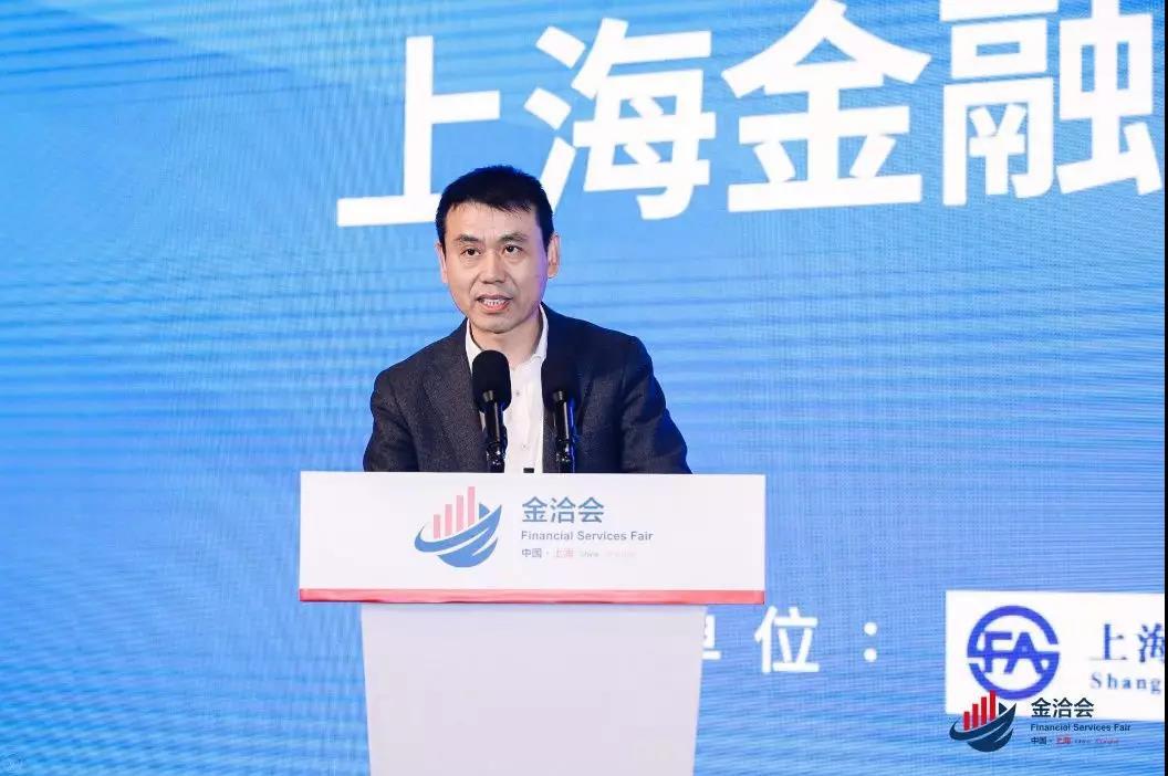 上海金融业联合会屠友富:建设金融科技中心是上海国际金融中心建设的新内涵、新机遇、新动力