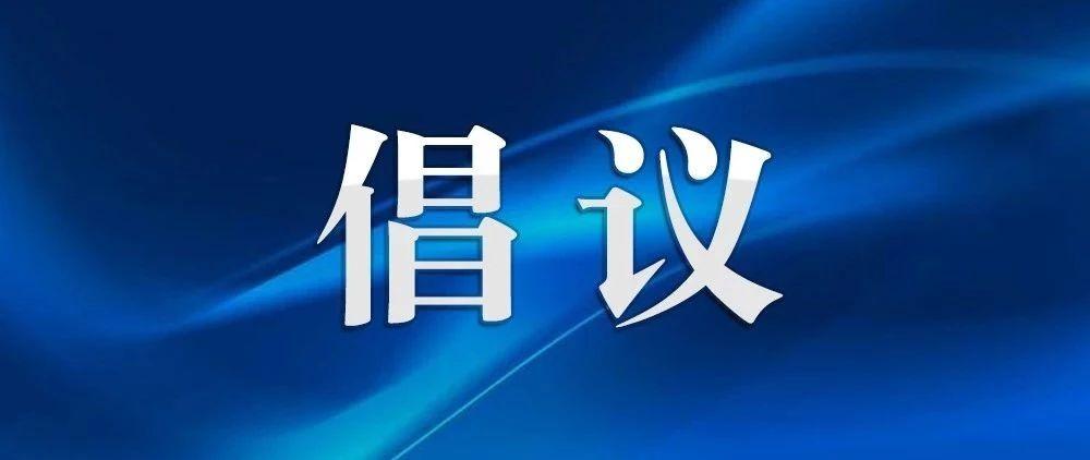 武汉不是孤城,愿并肩战斗