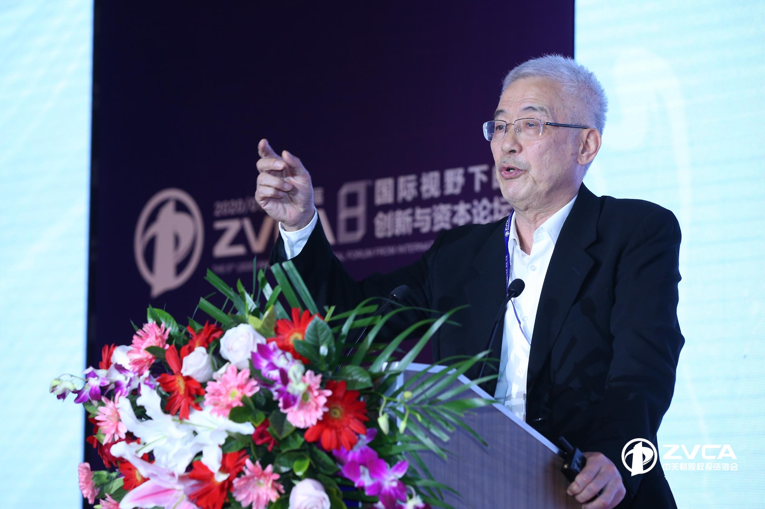 经济学家黄江南:人类社会正在进入观念社会,这将带来一系列变化