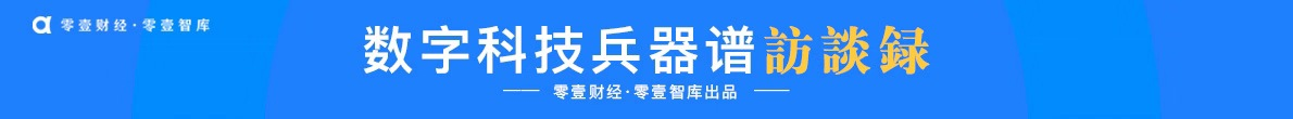 全国卡盟排行_中国十佳互联网装修平台排行榜