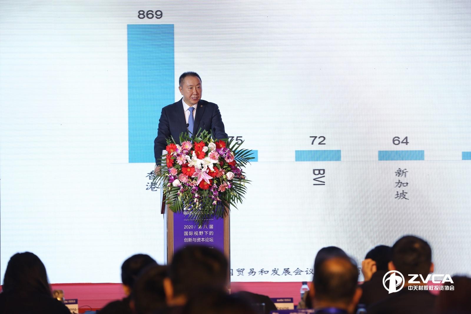 泛海控股监事会副主席刘冰:2019年前三季度中国海外并购总额428.1亿美元,同比下降44.6%