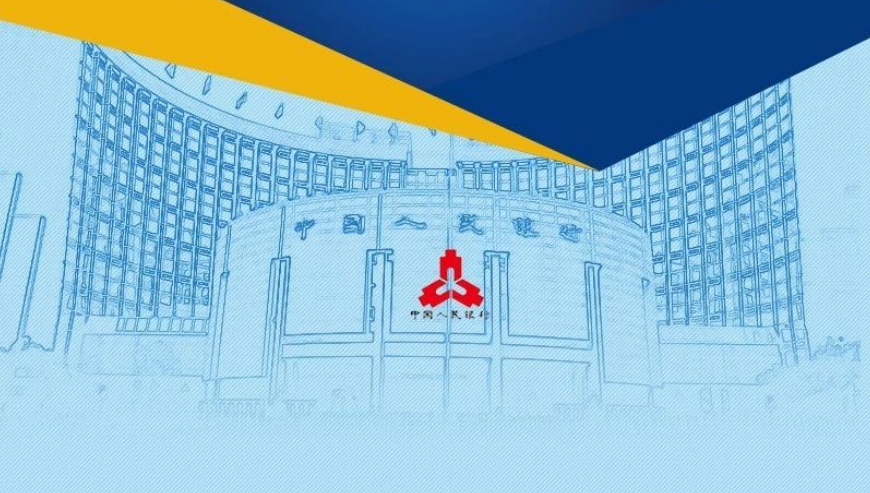 2019年度盘点   央行:基本完成法定数字货币顶层设计等工作