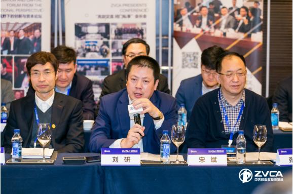 天星资本刘研:发起设立总规模为100亿的新三板系列振兴基金