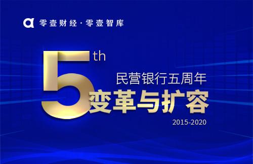 民营银行五周年(一) | 18家民营银行科技人员对比:微众银行规模超千人,新网银行占比高达70%