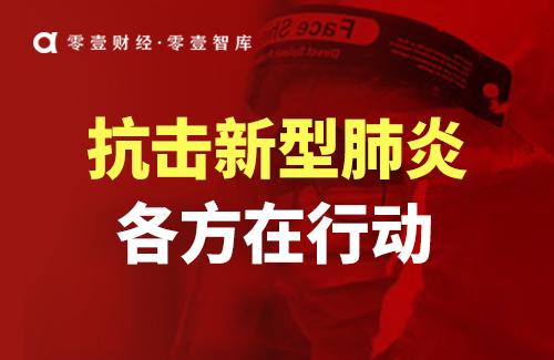 上海发布减税减租等28条综合政策举措,全力支持企业抗击疫情