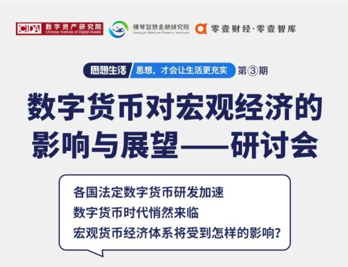 李晓:警惕疫情危机对宏观经济的重要冲击
