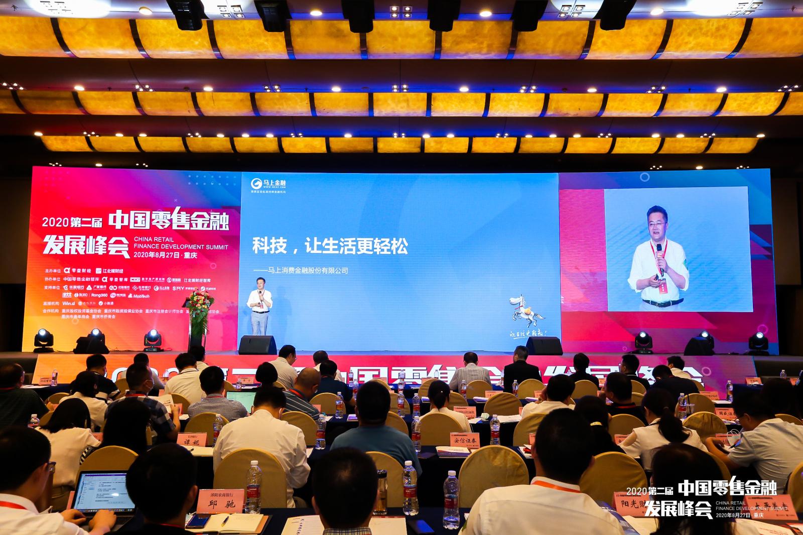 马上金融首席信息官蒋宁:零售金融的数据中台战略和数据型组织