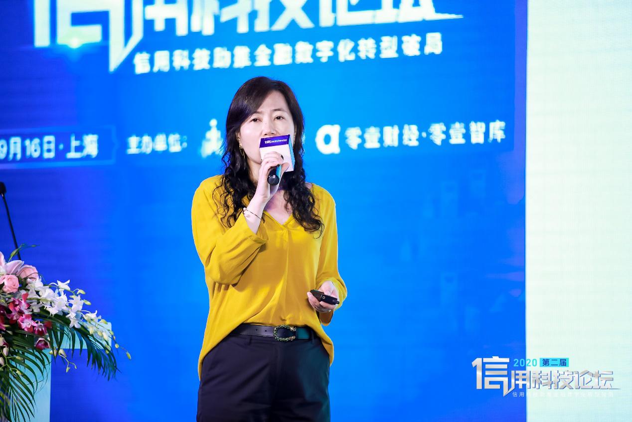 工商银行上海分行普惠金融事业部总经理杨洁:数字普惠探索与实践
