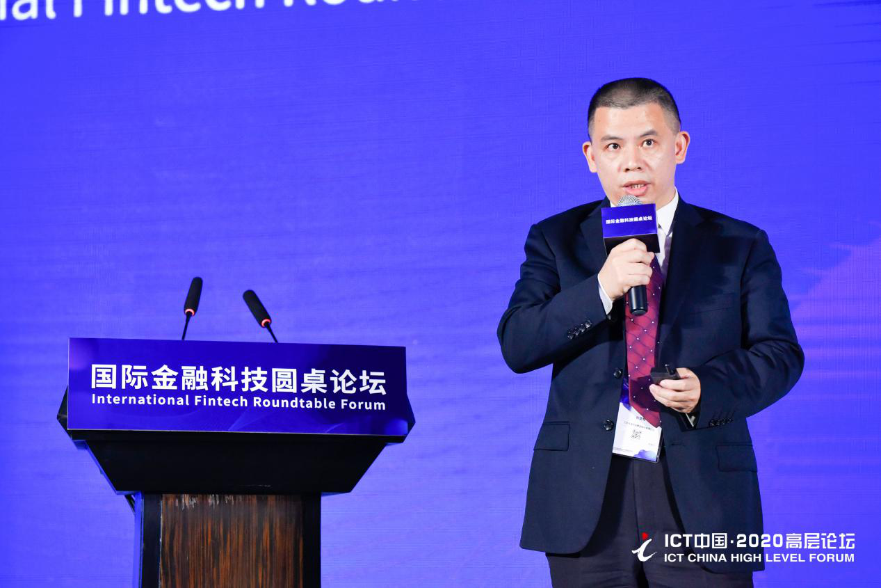 北京宇信科技集团首席顾问谷文奇:中国银行业数字浪潮下的转型之路