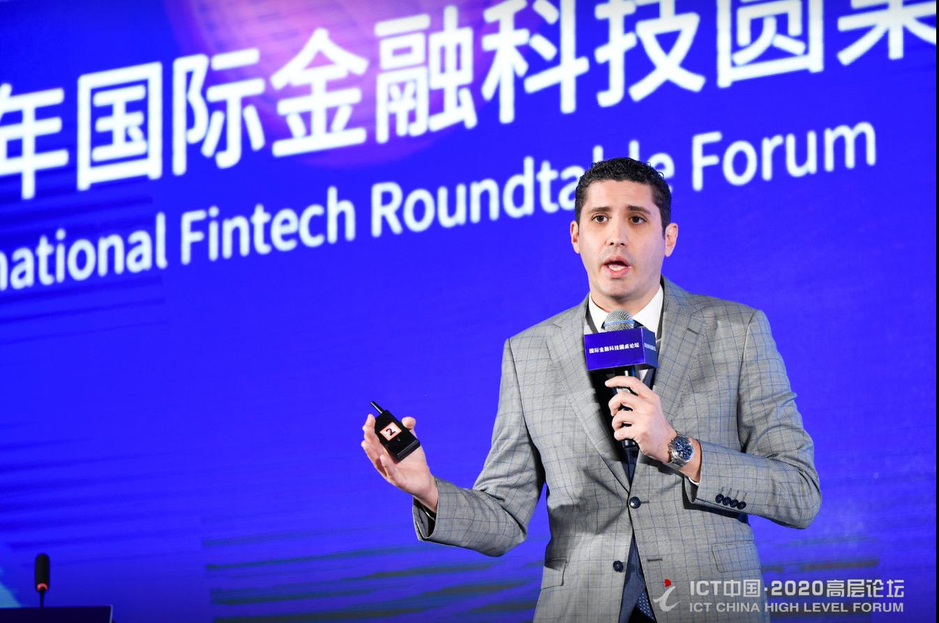 索探中国区CEO:中国科技是如何助力土耳其银行实现数字化的?