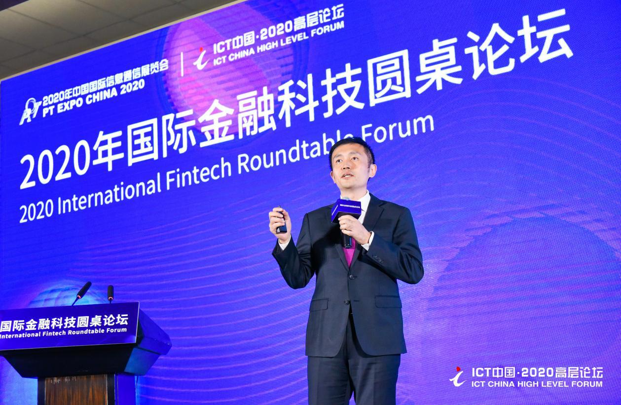 维择科技中国区COO杨居正:无监督AI赋能金融风控转型升级