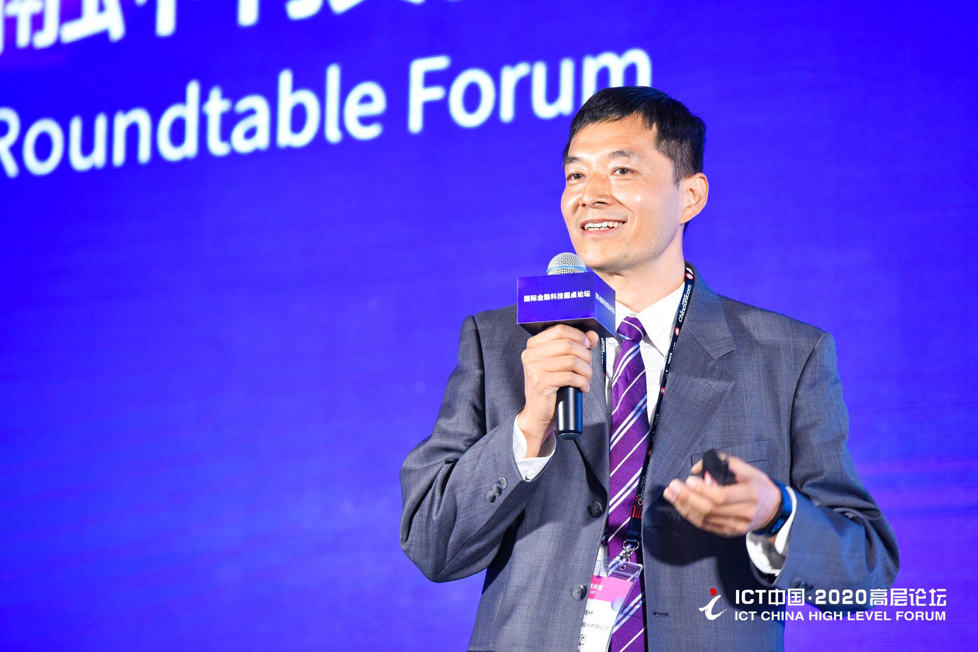 光大银行总行数字金融部总经理王青林:金融科技从三个方面推动数字金融发展