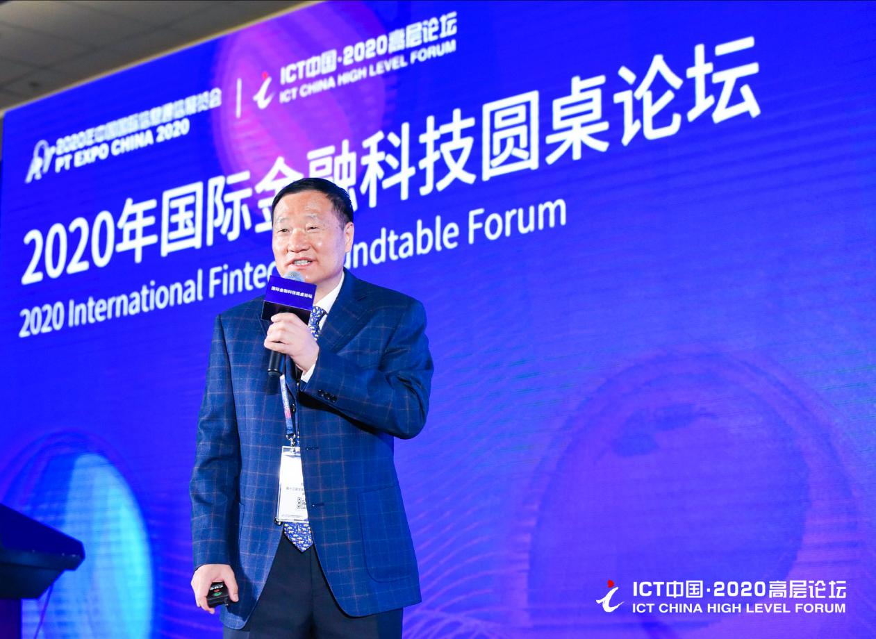中国证监会原主席肖钢:数字金融现存的三点问题与发展的三点期待