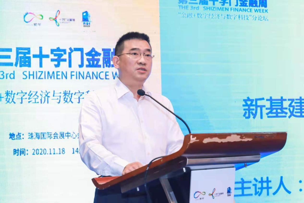 中国投资协会法人、副会长兼秘书长张永贵:新基建将从六方面助推数字经济发展