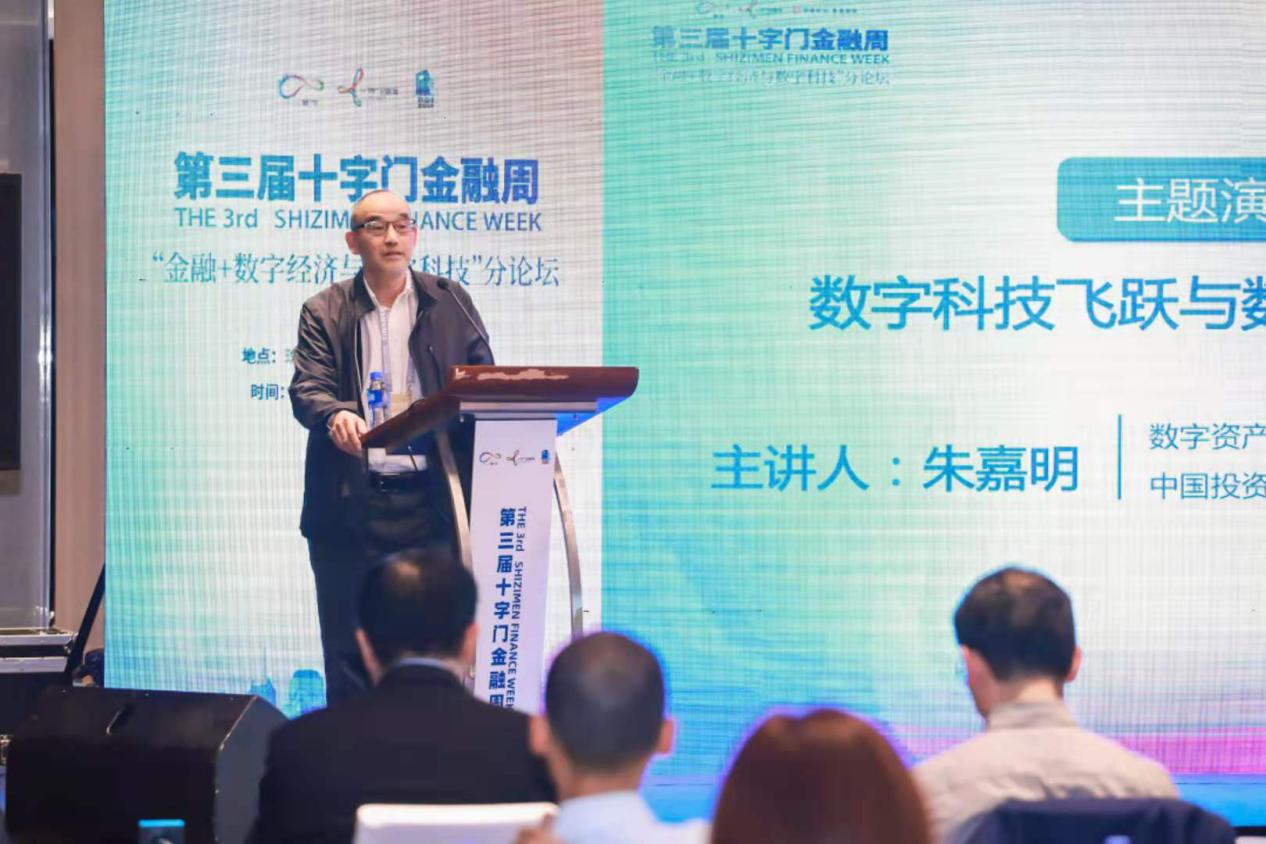 朱嘉明:警惕数字经济中可能出现的垄断现象