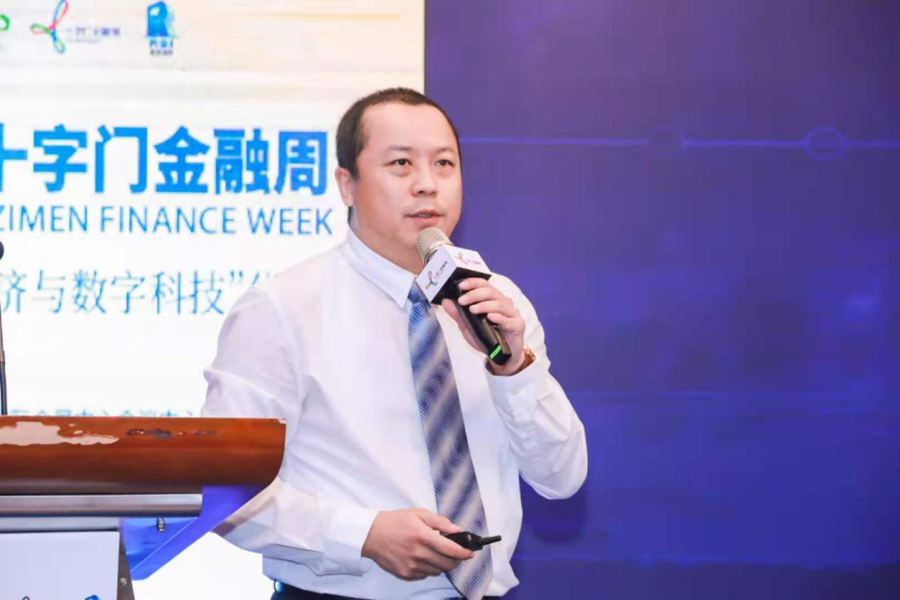 京东数科金融科技解决方案总经理王岗:数字化转型着力点是形成金融服务创新