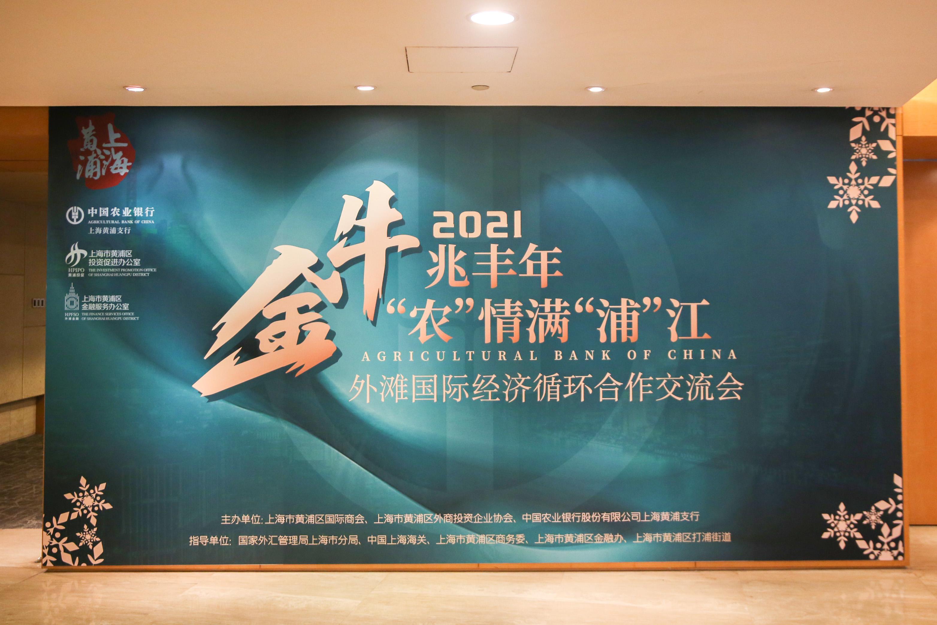 """企业引得来、聚得起、长得大!上海黄浦投资促进按下""""快进键"""""""