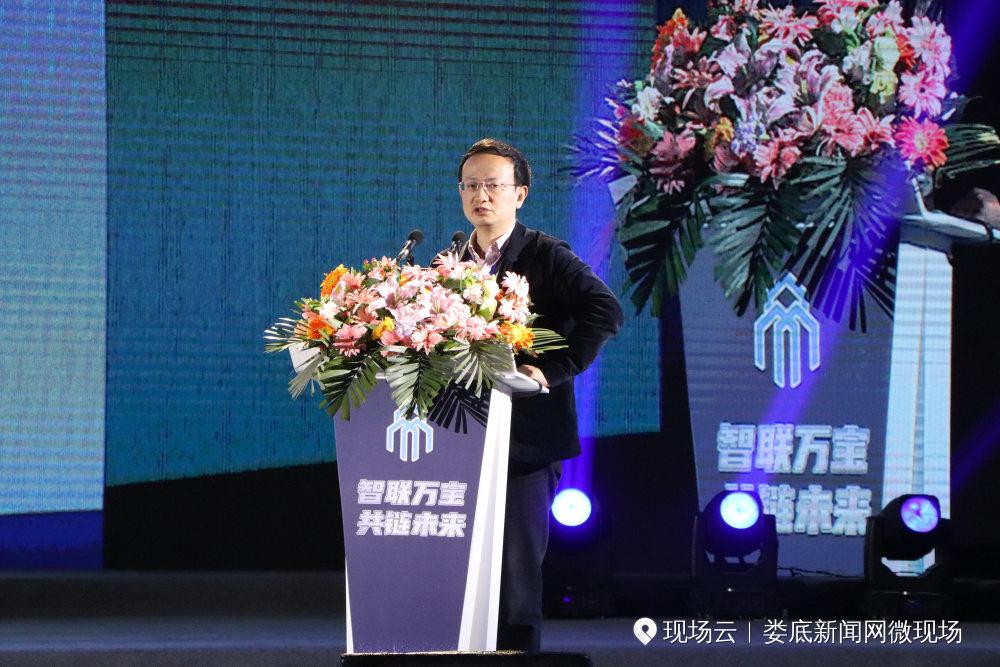 浙江大学蔡亮教授:娄底模式的成功关键在于当地政府的高度支持