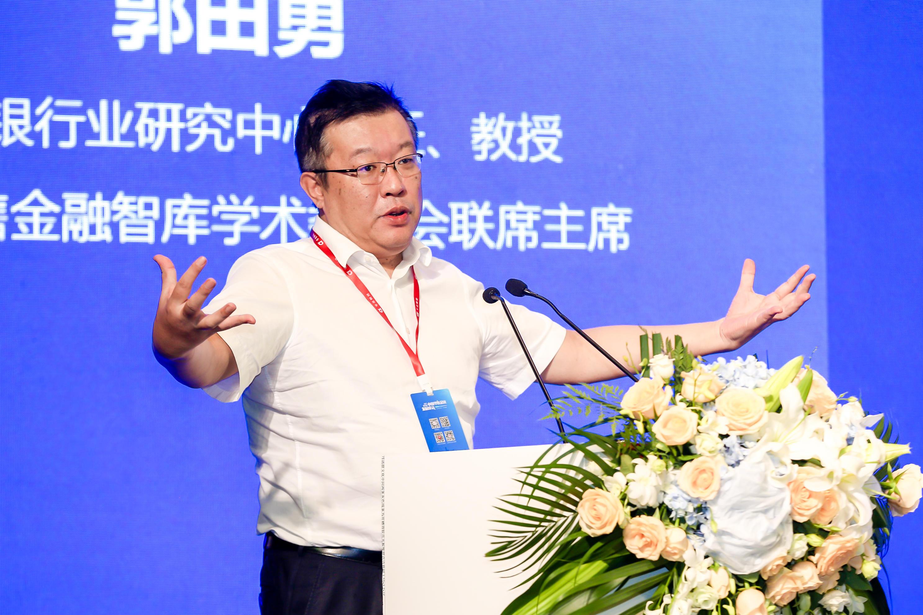 中央财经大学教授、中国银行业研究中心主任郭田勇:六大视角看零售金融风险
