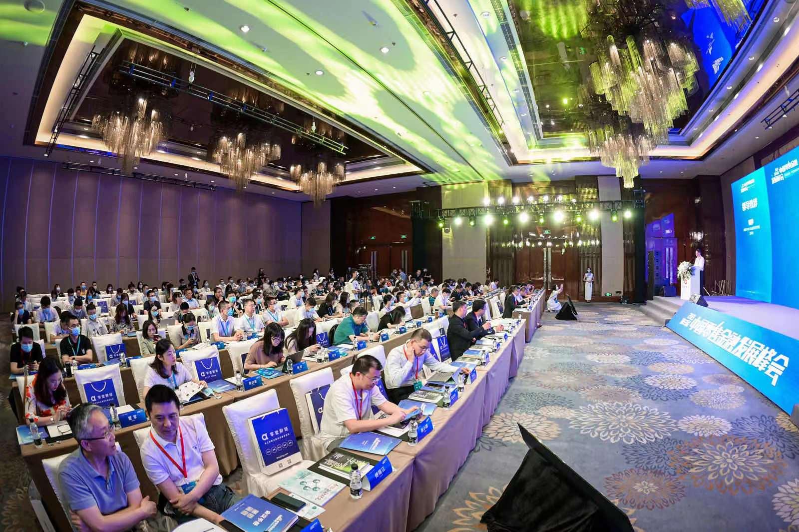 第三届中国零售金融发展峰会在成都召开 多方探索零售金融全新增长曲线