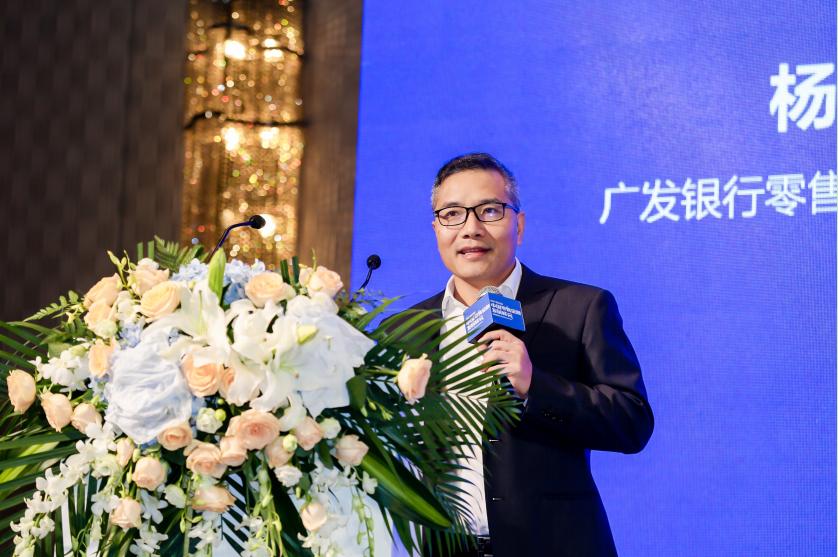 广发银行杨正科:我们是如何逃离旧世界、奔向新世界的