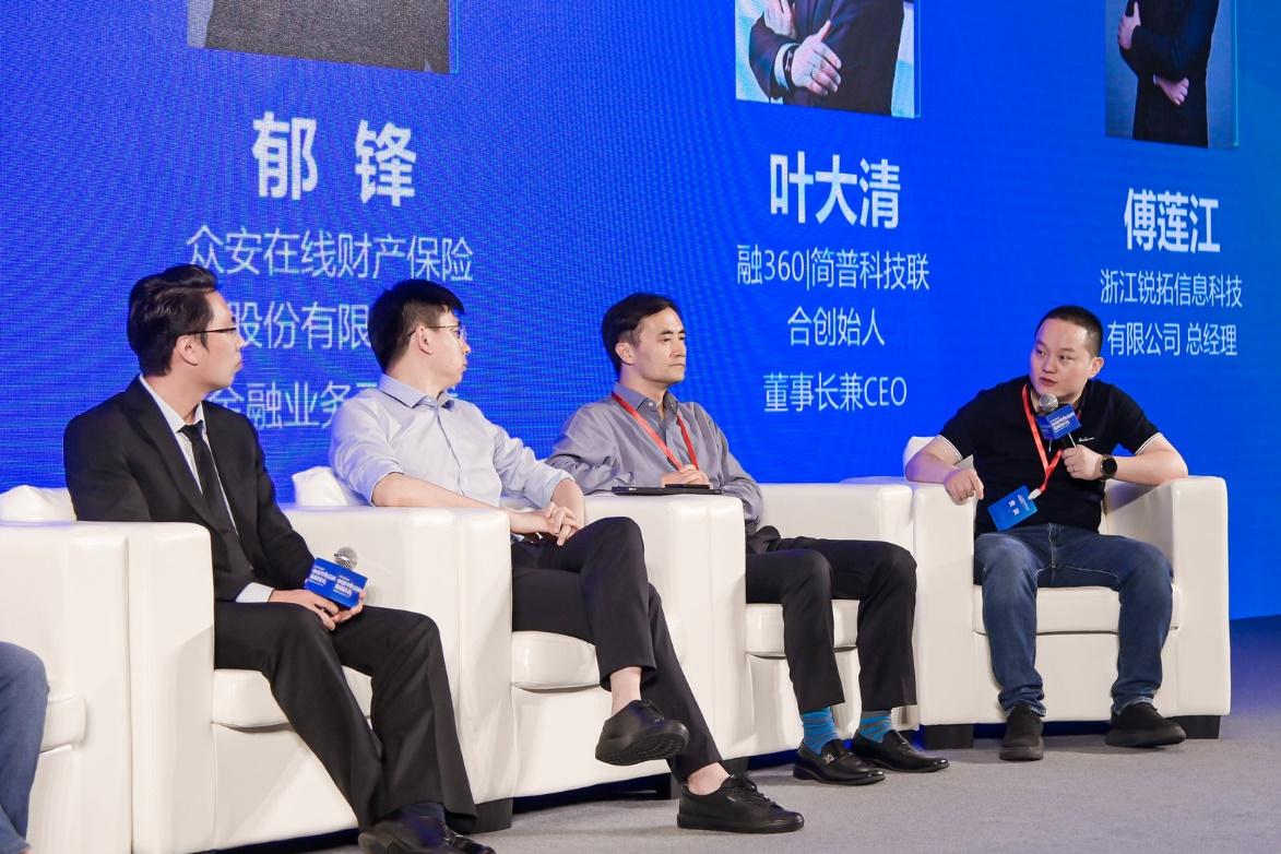 2021零壹财经夏季峰会圆桌论坛:零售金融的第二增长曲线