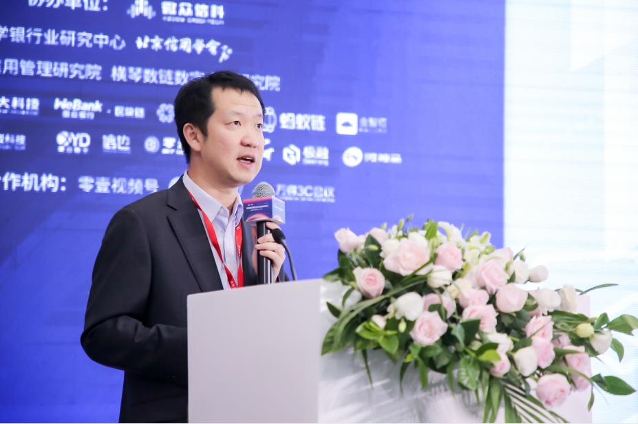 光大科技创新总监兼战略发展部总经理王硕:智慧风控助力金控集团可持续发展