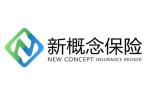新概念保险