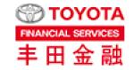 丰田汽车金融
